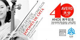 Concerto com grupo de Violoncelistas do Japão