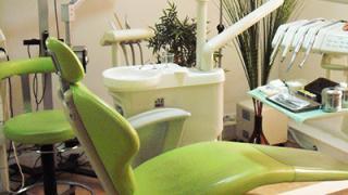 Clínica de Medicina Dentária Vilar
